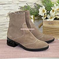 Ботинки замшевые демисезонные на маленьком каблуке, сзади на шнуровке. Цвет бежевый, фото 1