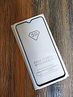 Защитное стекло Full Glue для Samsung M20 Черное 5D