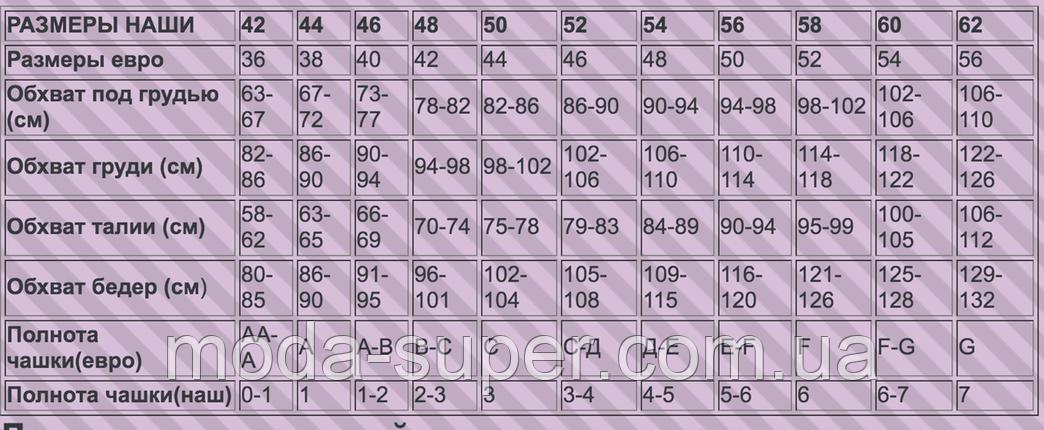 8c7cd0a2a6c0b Совместный купальник сиреневый цвет: продажа, цена в Харькове ...