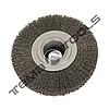 Щетка дисковая из рифленой проволоки 150х32 мм, Ø 0,3