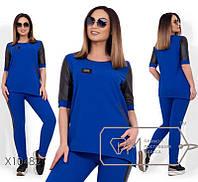 Женский костюм большого размера, леггинсы с туникой 48-50,52-54,56-58,60-62, фото 1