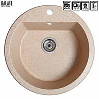 Кухонная мойка гранитная Galati Kolo Piesok (301) 8661 песочный