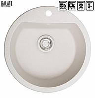 Кухонная мойка гранитная Galati Kolo Biela (101) 8665 белый