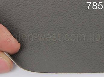 Авто кожзам , на тканевой основе, серый 1 мм. 785