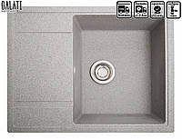 Кухонная мойка гранитная Galati Jorum 65 Seda (601) 10498 серый