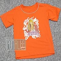 Детская футболка для девочки р. 110-116 ткань КУЛИР-ПИНЬЕ 100% тонкий хлопок ТМ Ромашка 4659 Оранжевый