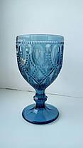 Набор 6 бокалов из синего цветного стекла Bailey Madam 300 мл, фото 2