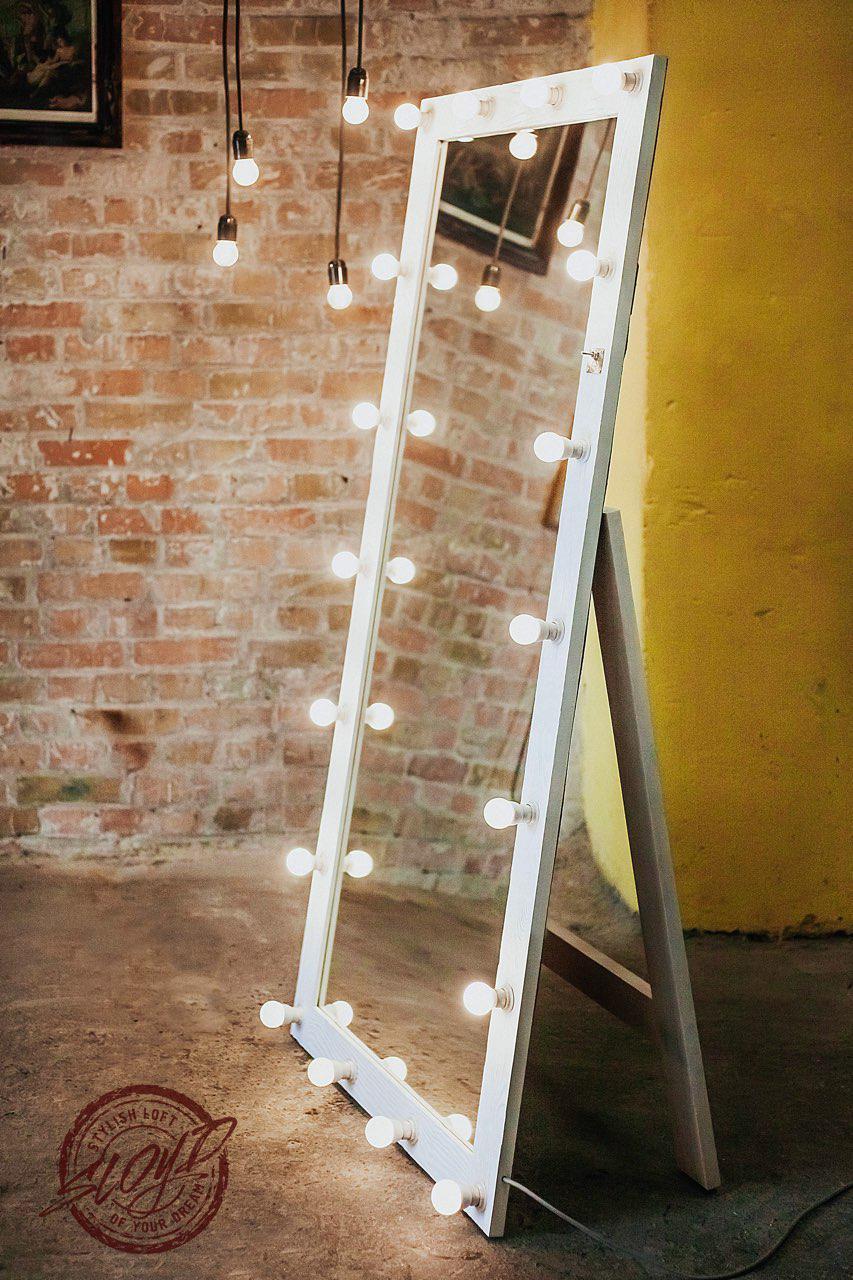 Гримерное (визажное) зеркало на опоре с лампами LED для дома, салонов красоты, фотостудий, торговых помещений