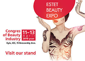 Конгресс индустрии красоты Estet Beauty Expo 2019