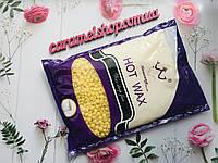 Воск пленочный низкотемпературный Konsung Hot Wax в гранулах Honey мед, 1000 г , фото 1