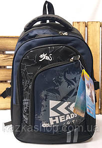 Школьный прочный рюкзак из плотного непромокаемого материала, на 4 отдела