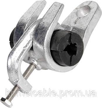 Підвісний (підтримуючий) зажим 70-95 мм. кв.