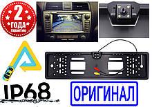 Камера заднього виду у рамці номерного знака LED підсвічування, IP68, гарантія!
