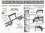 Турник дверной (многофункциональный) Power System Multifunction Door Rack PS-4077, фото 5