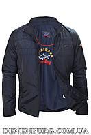 Куртка мужская тонкая PAUL & SHARK 3008 тёмно-синяя