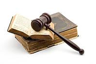 Адвокат по гражданским делам. Недорого