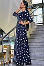Женское вечернее платье синее с горохом и полоской, с запахом, праздничное, нарядное, элегантное, классическое, фото 2