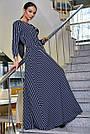 Женское вечернее платье синее с горохом и полоской, с запахом, праздничное, нарядное, элегантное, классическое, фото 3