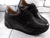 Туфли кожаные  бронза, сатин 39 р