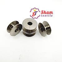 Шпульки для промышленных швейных машин (металл/алюминий) Bobbins Yoke