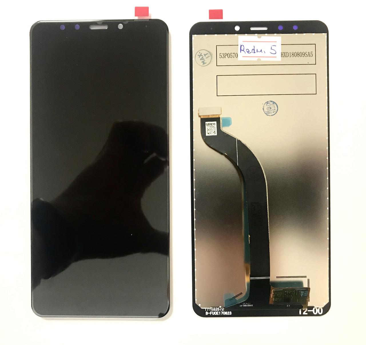 Модуль  Xiaomi Redmi 5  Дисплей + сенсор