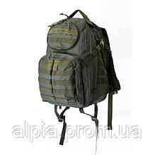 Тактический рюкзак Tramp Commander coyote TRP-042 50 л