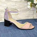 Босоножки женские замшевые на невысоком устойчивом каблуке, фото 2