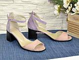 Босоножки женские замшевые на невысоком устойчивом каблуке, фото 3