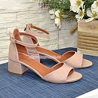 Босоножки женские замшевые на невысоком каблуке, цвет розовый