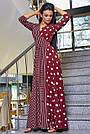 Женское вечернее платье марсаловое с горохом и полоской, с запахом, праздничное, нарядное, элегантное, фото 2