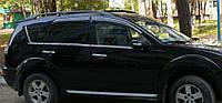 Хромированныемолдинги на стекла для MitsubishiOutlander XL, Митсубиси Аутлендер ХЛ