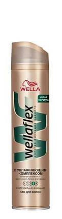 Лак для волос WELLAFLEX с увлажняющим комплексом, экстрасильной фиксации 250 мл, фото 2