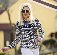 Рубашка женская Christian Dior