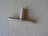 Соединитель Тройник 6х6х6мм шлангов латунь Китай зубчатый автомобильный для на авто металлический , фото 5