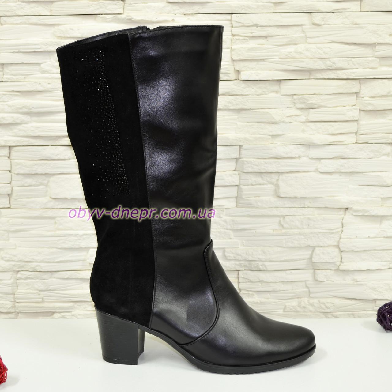 Сапоги кожаные с замшевой вставкой демисезонные. 40 размер, голень 51 см