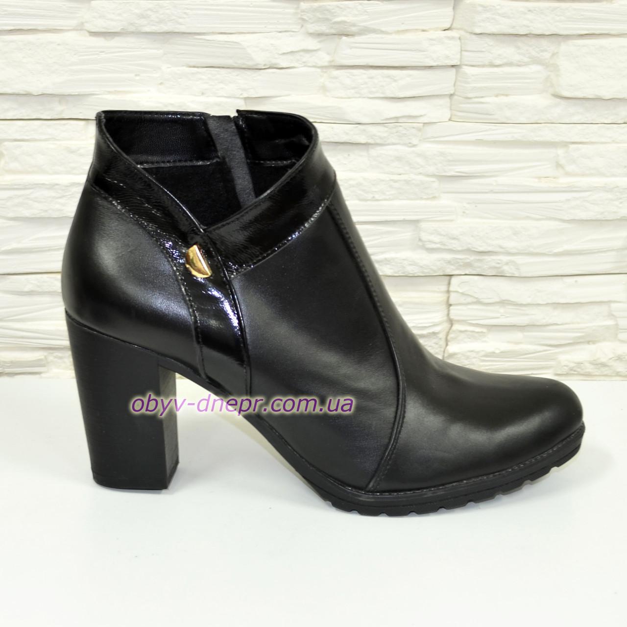 Ботинки женские демисезонные черные на устойчивом каблуке. 38 размер