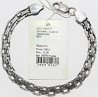 Серебряный браслет 10378-Чалм