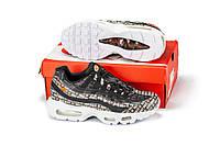 Мужские кроссовки в стиле Nike 95 just do it, кроссовки повседневные найк 95. Обувь мужская.