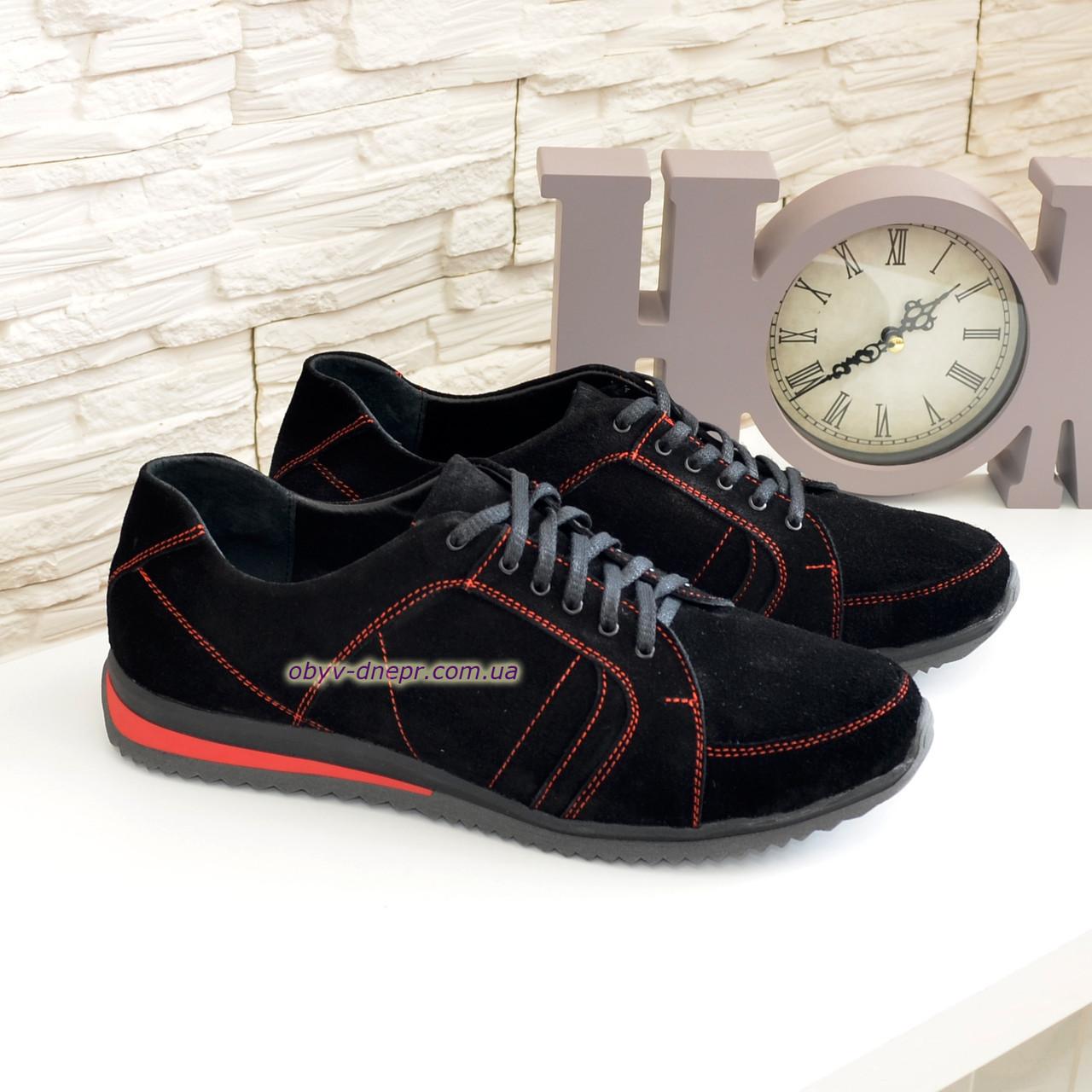 Кроссовки черные мужские на шнуровке, натуральная замша. 41 размер