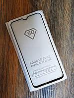 Защитное стекло Full Glue для Samsung A50 Черное 5D
