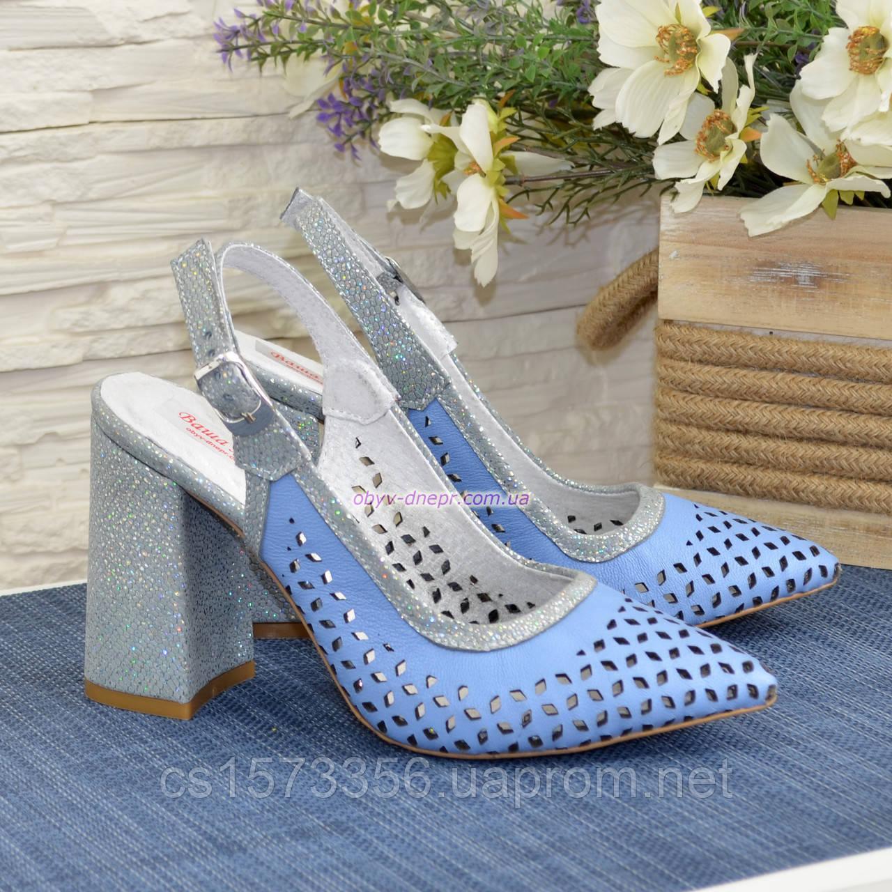 Туфли кожаные на устойчивом каблуке, цвет голубой. 36 размер