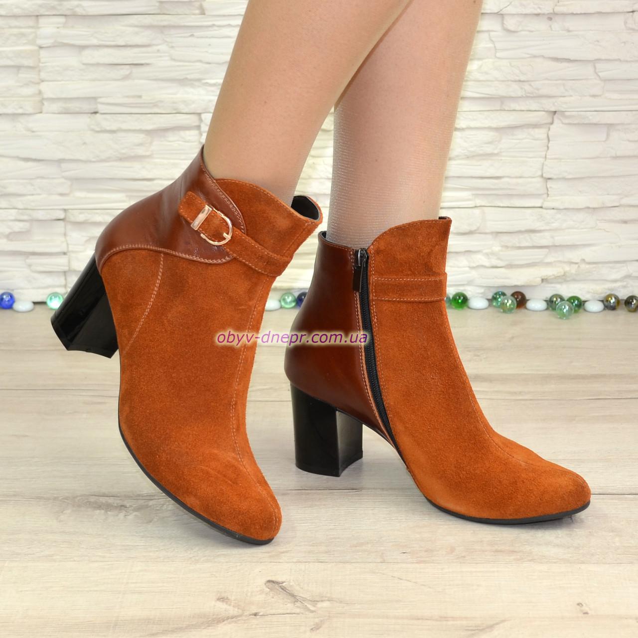 Ботинки комбинированные демисезонные на невысоком каблуке, цвет рыжий. 39 размер