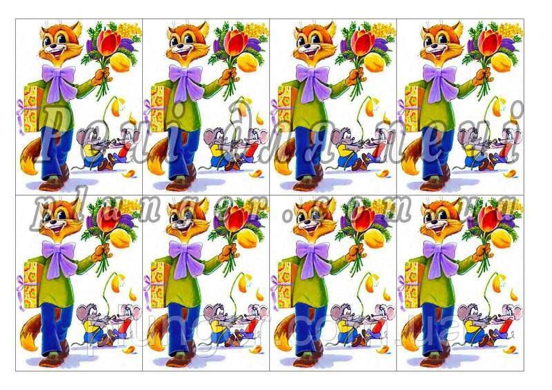 """Вафельна картинка для кондитерских виробів """"Листівка"""", (лист А4)"""