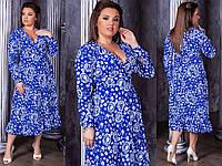 Женское модное платье  НИ04003 (бат)
