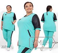 Женский костюм большого размера, ментоловый цвет 48-50,52-54,56-58,60-62, фото 1