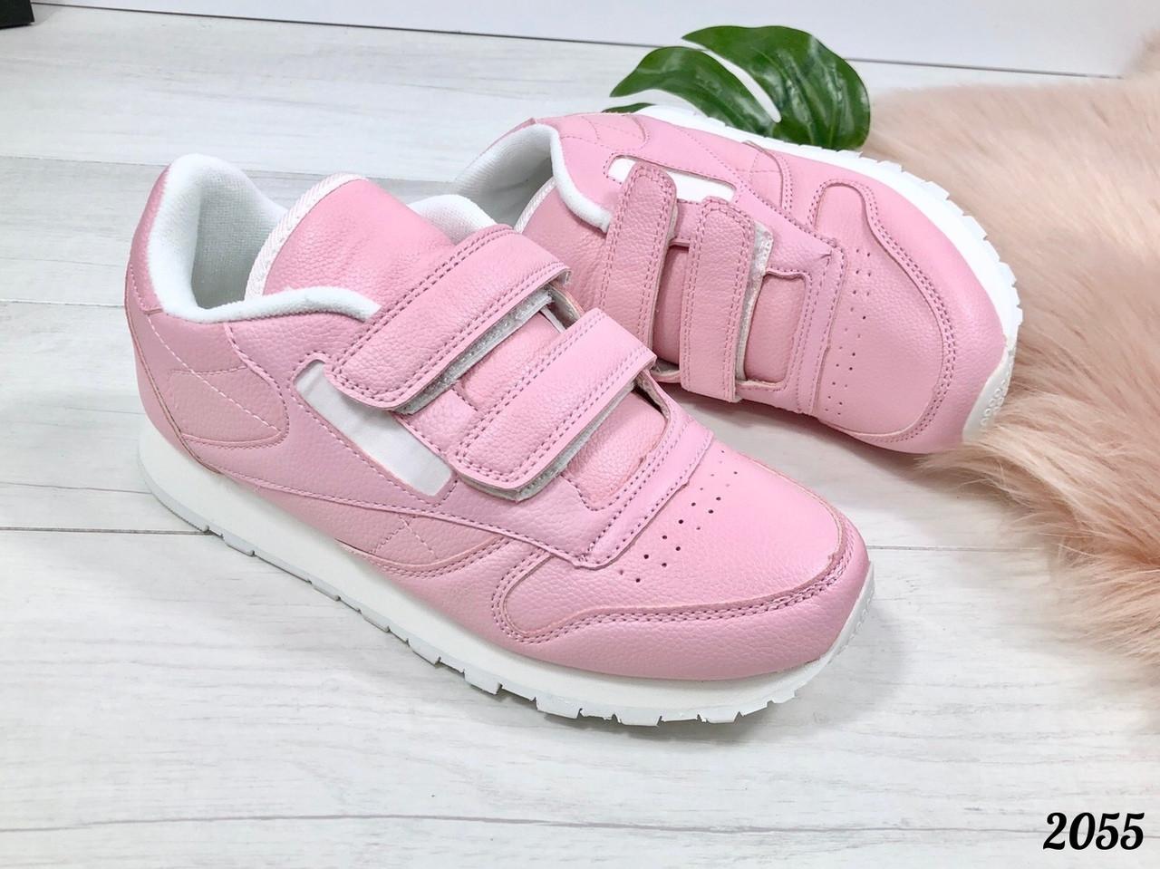 Кроссовки Loft на липучках розовые