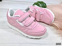 Кроссовки Loft на липучках розовые, фото 1