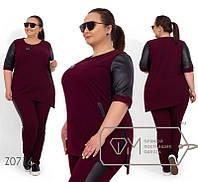 Женский костюм бордовый,большого размера, леггинсы с туникой 48-50,52-54,56-58,60-62, фото 1