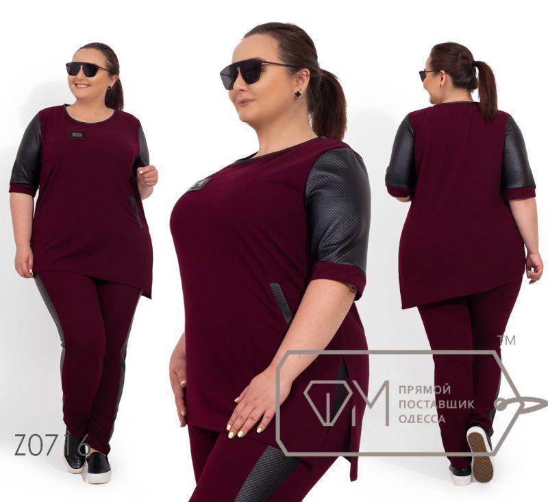 Женский костюм бордовый,большого размера, леггинсы с туникой 48-50,52-54,56-58,60-62