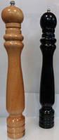 Перцемолка, мельница деревянная для перца и соли 37 см